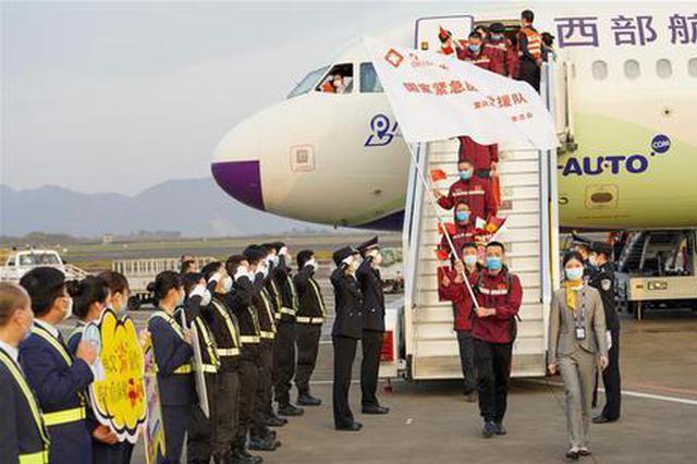 重庆援鄂医疗队首批返回人员抵渝