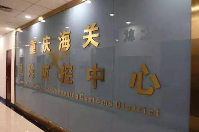 注意!重庆海关3月17日起启用新版出入境健康申明卡
