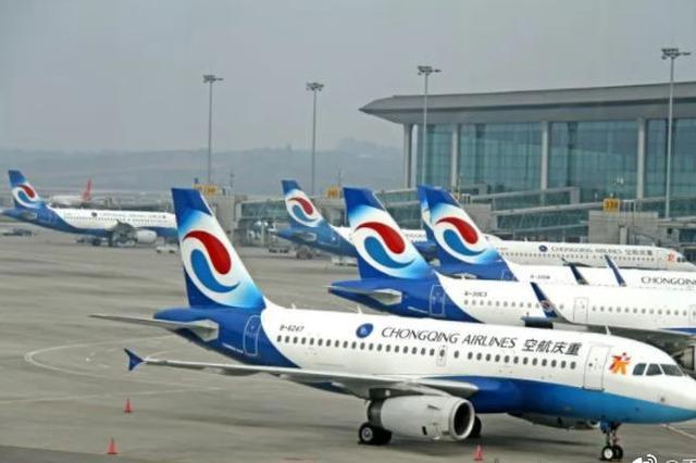 3月29日起 重航重庆—北京航班全部转至大兴机场
