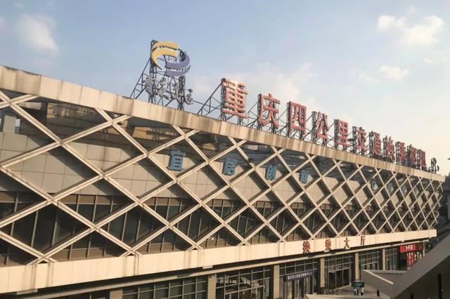 重庆四公里枢纽站恢复90%以上班线 如何购票看这里