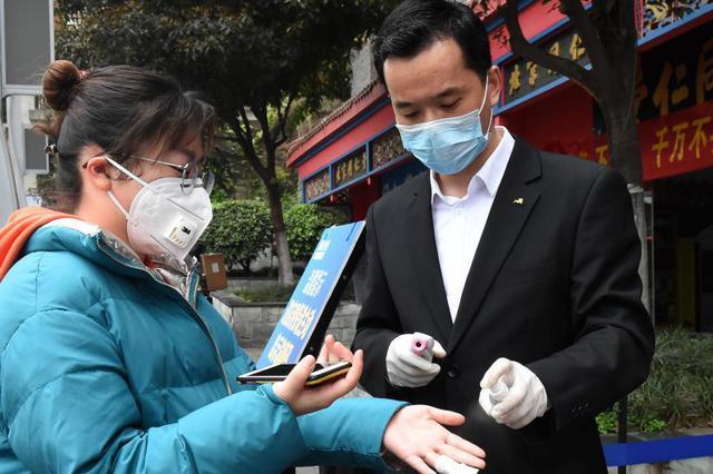 重庆市所有区县均为低风险区县