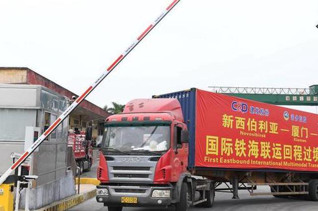 西部陆海新通道新开重庆长寿首发铁海联运班列