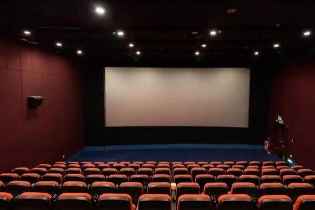 """重庆近300家影院即将复工 市民""""亮码""""入场观影"""