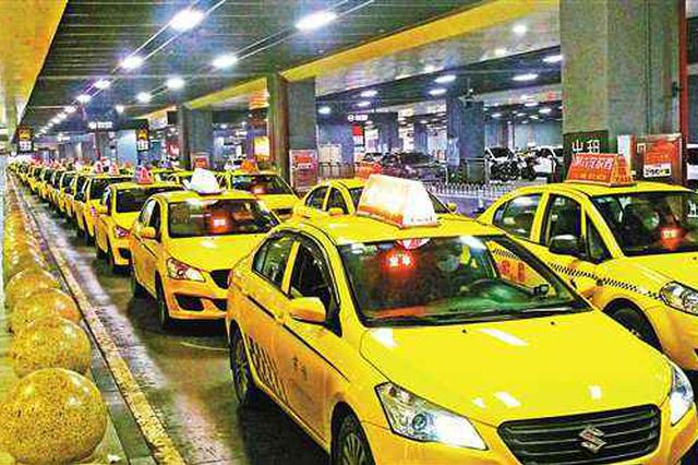 重庆:3辆出租车因计价器作弊行为被立案调查