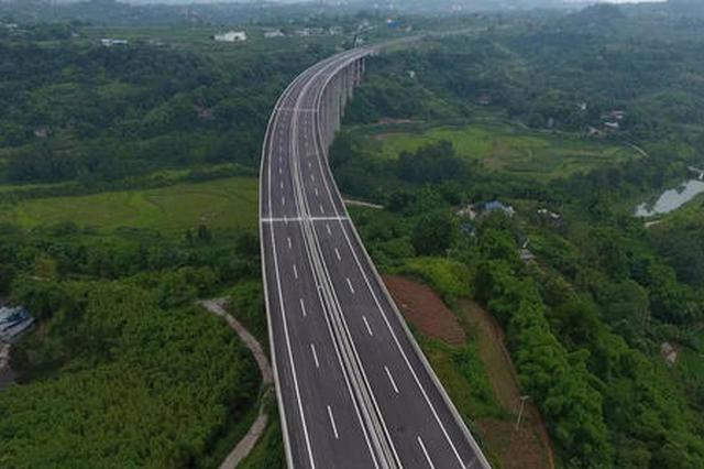重庆今年将建成通车6条高速路 还有这些交通大动作