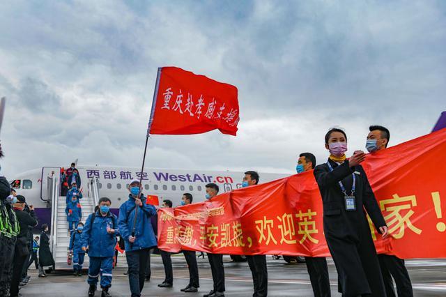 重庆市赴孝感医疗队最后143名队员凯旋回渝