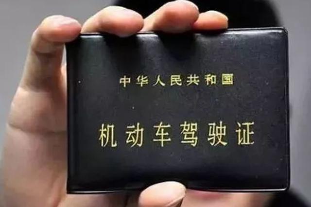补证换证 重庆交巡警将组织32场车驾管上门服务