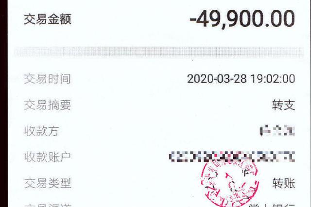 重庆一男子被骗子诱导 将7万定期存款转活期发对方