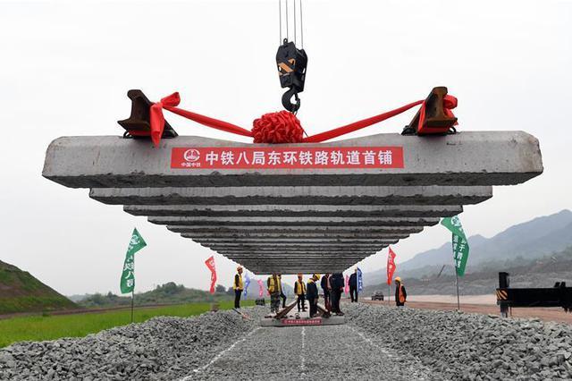 重庆铁路枢纽东环线正式进入全线铺轨施工阶段(图)