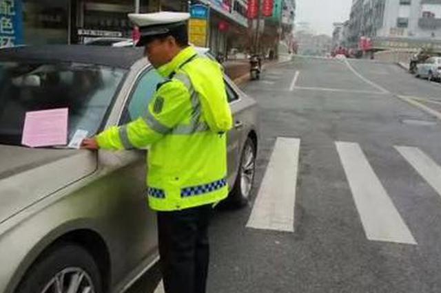 南岸交巡警将对车辆乱停乱放进行严管执法