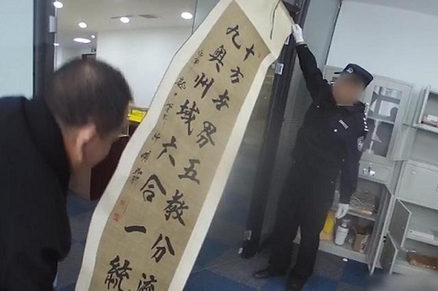 货车司机变身文玩专家?重庆警方揭露诈骗新套路
