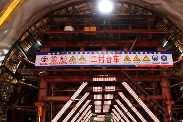 重庆铁路枢纽东环线取得新进展 山洞岩隧道全面贯通