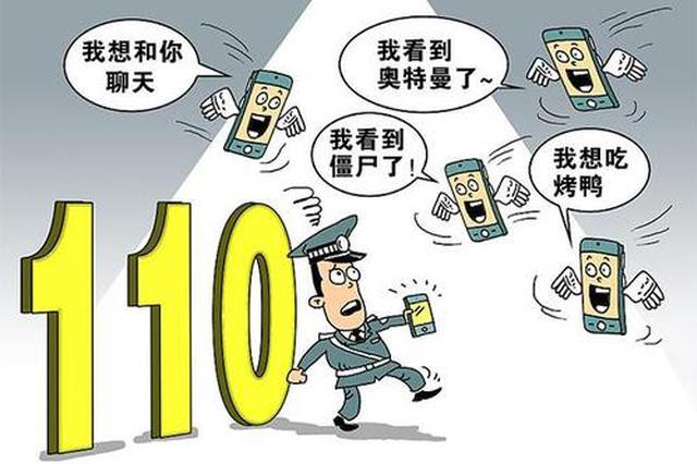 """重庆:7岁女孩报警""""杀人了"""" 民警赶到却是这一幕"""