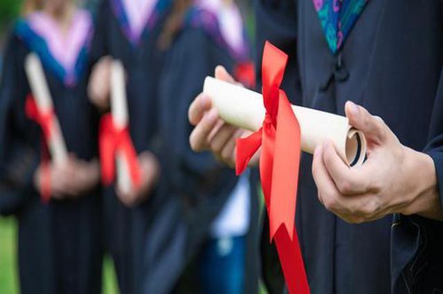 川渝推动教育资源共建共享 助力成渝双城经济圈建设