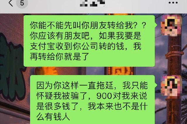 """男子街头""""无钱""""坐车?重庆女孩热心相助被骗900元"""