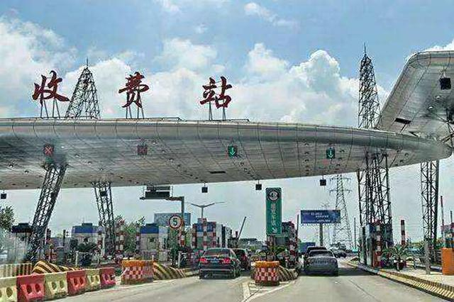 高速公路恢复收费 重庆车主关心的热点问题答案来了