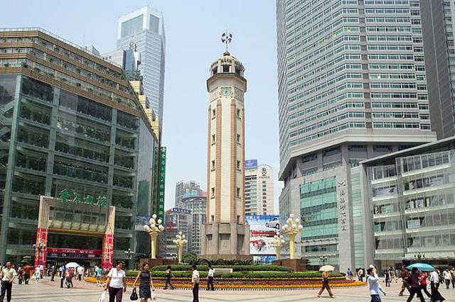 """中国西部首条商业步行街解放碑化身""""时空立方体"""""""