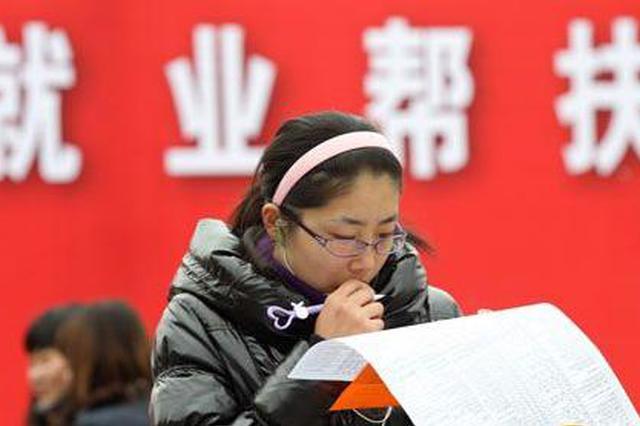 重庆出台23条针对性措施进一步稳定和促进就业
