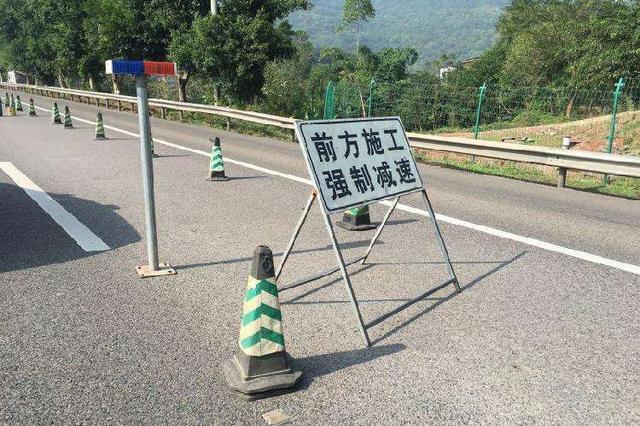 注意!沪渝高速古佛收费站升级施工 将封闭部分车道