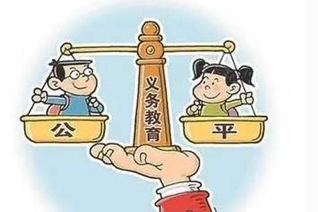 重庆:义务教育学校全面停招保送生、特长生