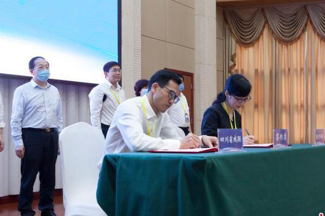川渝两省市残联签署协议 共推残疾人事业协同发展