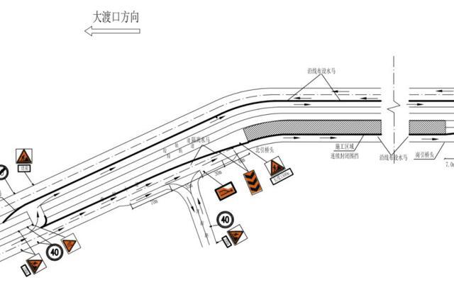 5月18日至8月31日 鱼洞长江大桥行车路线有调整
