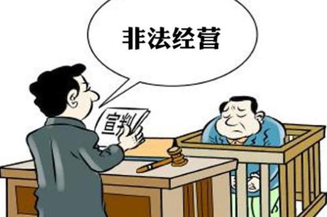 重庆去年破获经济犯罪案1394起 挽回损失8.1亿元