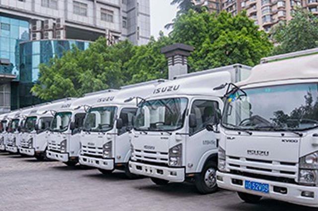 重庆10辆助浴快车投入服务 预计年受益群众3万人次