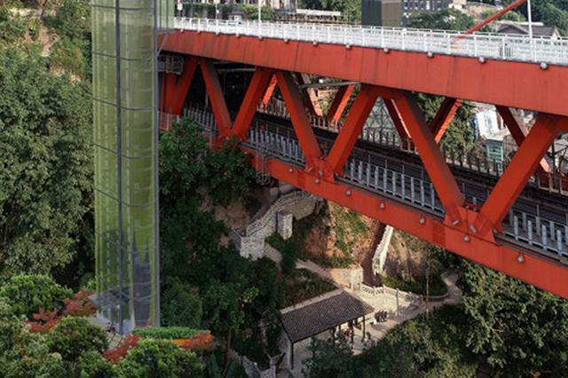 千厮门东水门朝天门三桥将增设电梯 提升慢行系统