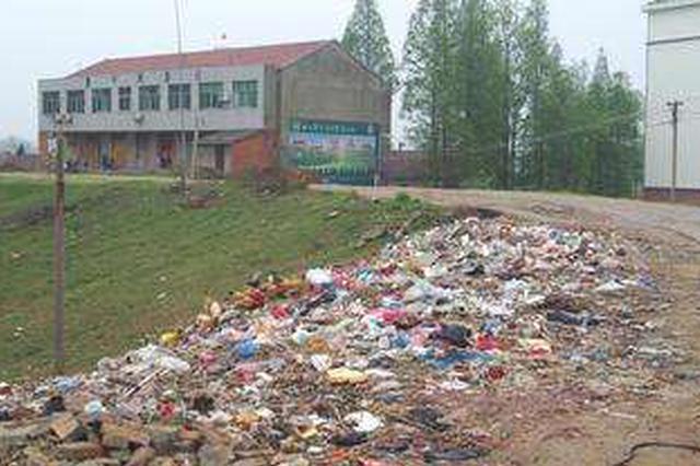 农村生活垃圾收运如何管理?重庆出台相关标准