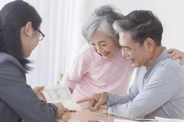 2020年重庆将大幅增加基层养老服务机构