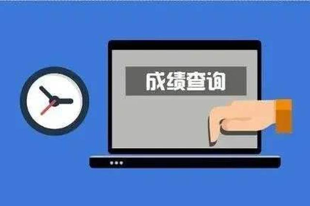 重庆高职分类考试6月3日可查分 可网上咨询志愿填报