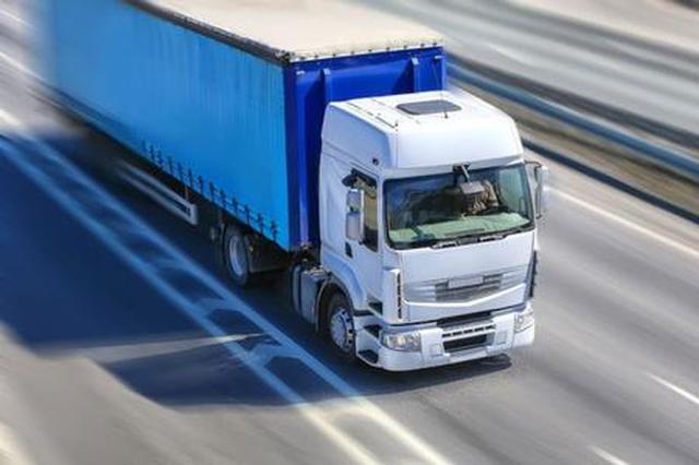 重庆市颁发首张网络货运道路运输经营许可证