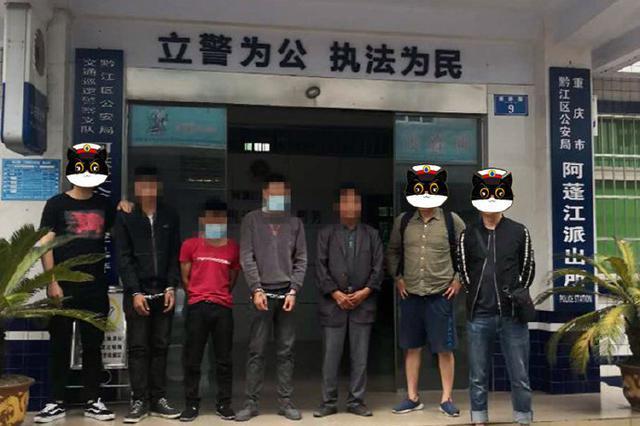 多警种联合破获盗窃案 重庆警方跨省抓获4名嫌疑人