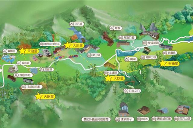 梁平打造百里星宿民宿群 手绘地图带你游百里竹海