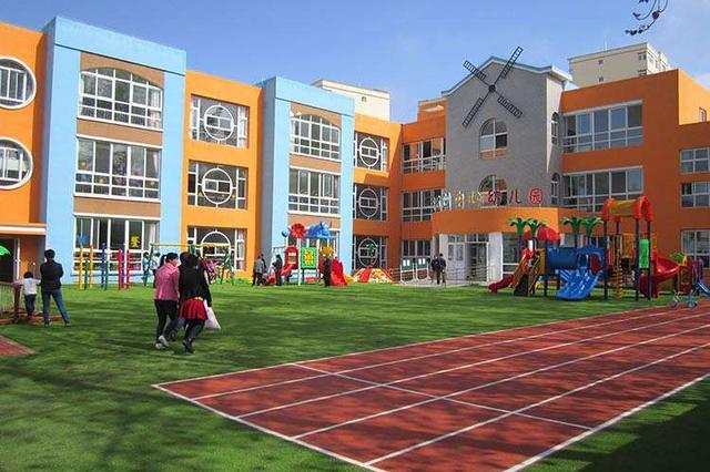重庆公办幼儿园在园幼儿占比达到42%以上