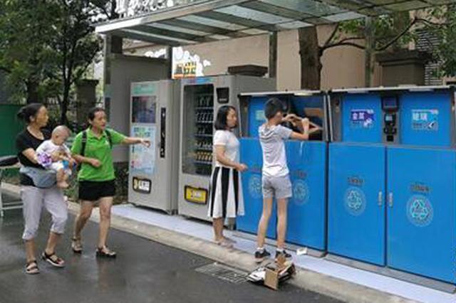 重庆垃圾分类工作居西部第一 已覆盖417万户居民