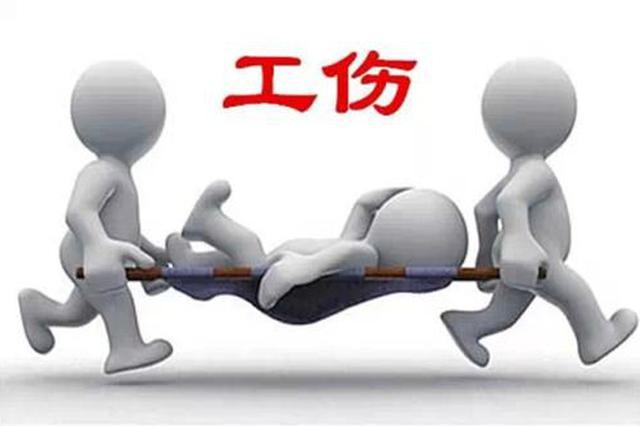 发生工伤去哪治疗?重庆公布最新协议服务机构名单