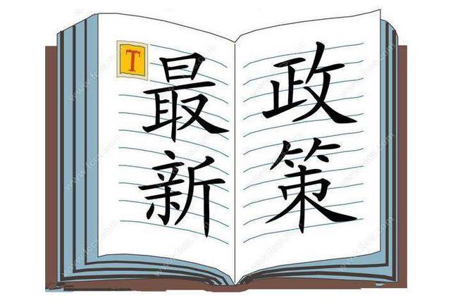 7月1日起重庆实施这项新规 市民网购更放心