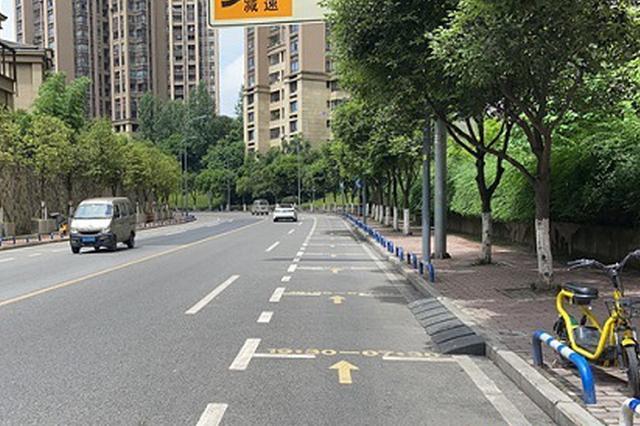 家门口停车难如何解决? 重庆交巡警划出限时停车位