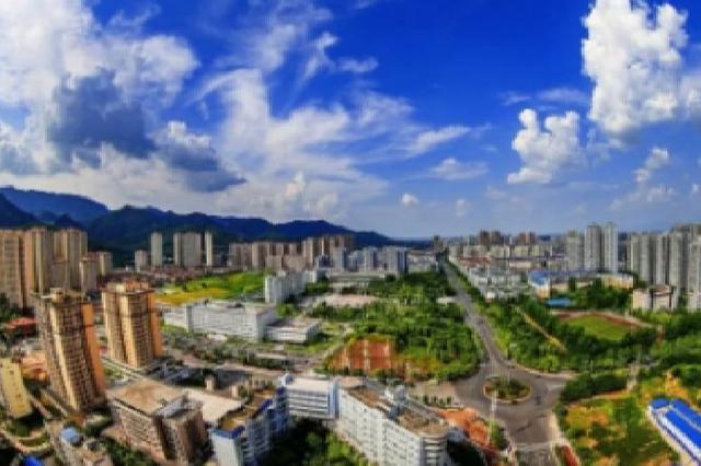 重庆3个区县入选全国县城新型城镇化建设示范名单