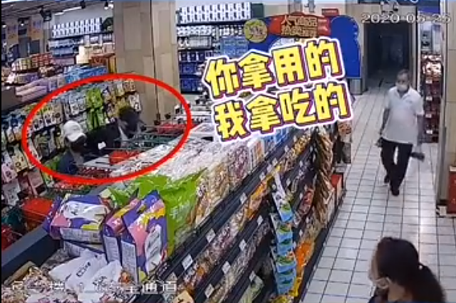 """重庆""""雌雄大盗""""吃喝靠偷 家里缺什么提前列出清单"""
