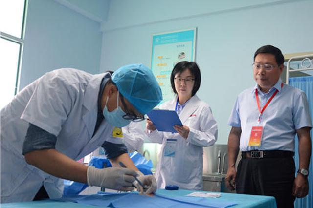 """重庆建立18家""""国家级住院医师规培基地"""""""