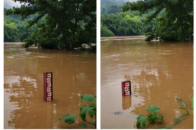 綦江流域重庆段全线红色预警 将出现超历史洪水
