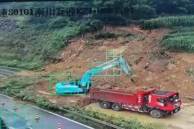 南万高速路突发山体滑坡 过往车辆注意临时交通管制