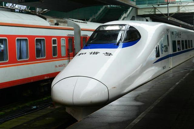 端午假期 重庆火车站将加开、重联多趟列车