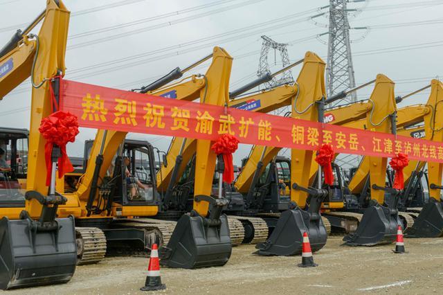 重庆集中开工三条高速公路 这些区县将受益