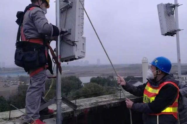 重庆铁塔完成首批3万个5G基站建设