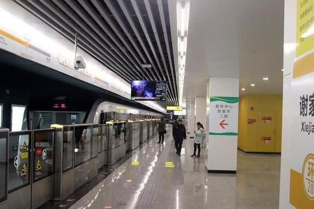 重庆中心城区完成102个公交轨道一体换乘站建设