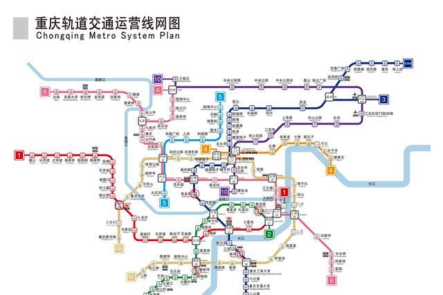 全国首创 重庆地铁将实现互联互通跨线运行